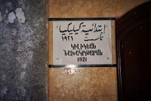 scuola armena Aleppo
