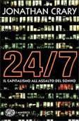 crary24-7