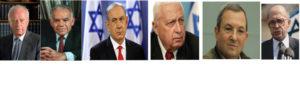 premier-israeliani5