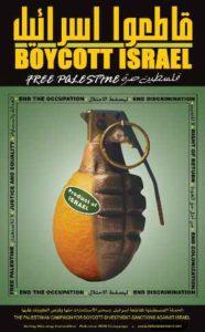 boycot-jaffa-oranges
